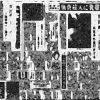 熊取町若者七人連続怪死事件 俺怖 [洒落怖・怖い話 まとめ]