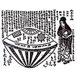 虚舟 俺怖 [洒落怖・怖い話 まとめ]
