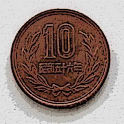 10円おじさん 俺怖 [洒落怖・怖い話 まとめ]